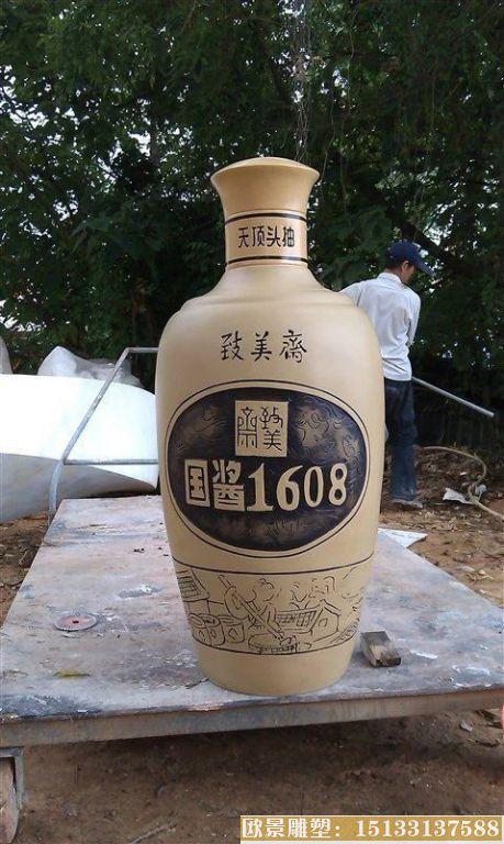 白酒瓶雕塑