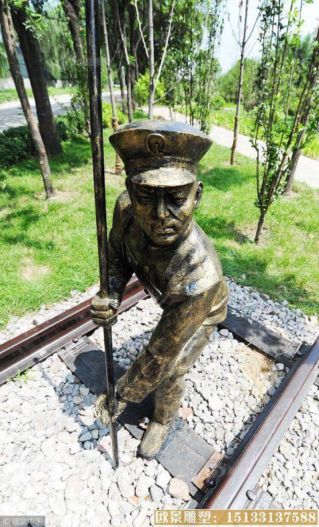 玻璃钢铁路人物